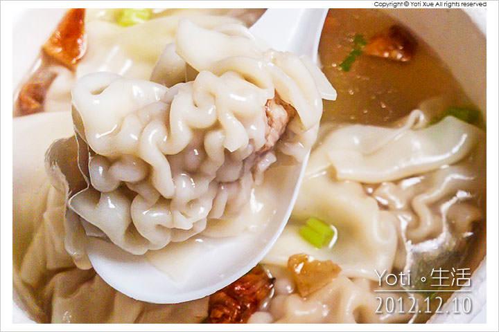[花蓮市區] 液香扁食店