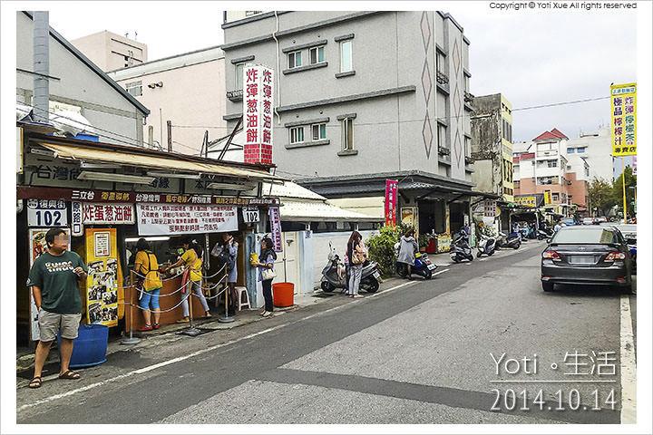 141014 花蓮市區-原路口炸蛋蔥油餅(黃色發財車) (01)