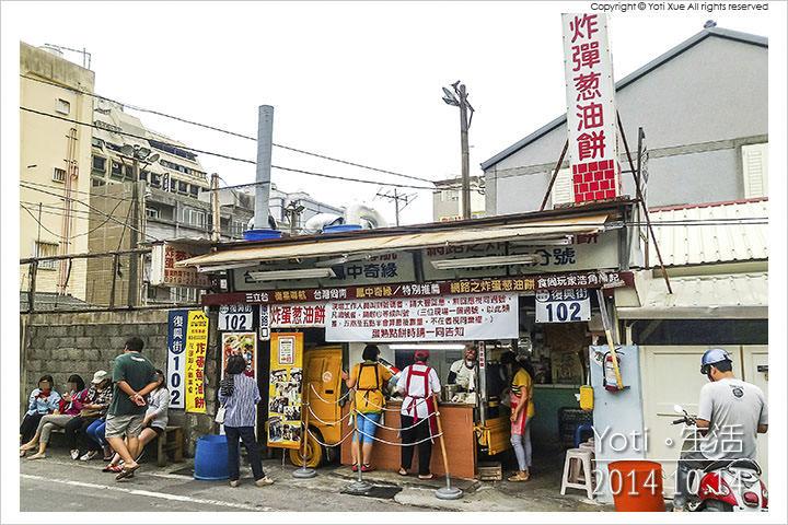 141014 花蓮市區-原路口炸蛋蔥油餅(黃色發財車) (02)