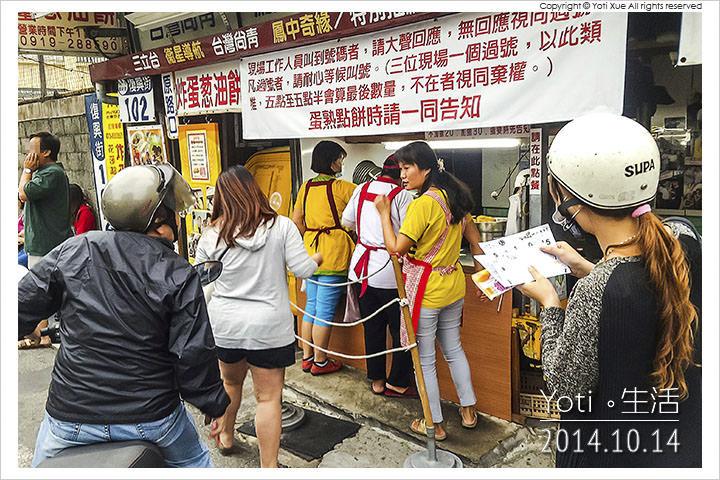 141014 花蓮市區-原路口炸蛋蔥油餅(黃色發財車) (05)
