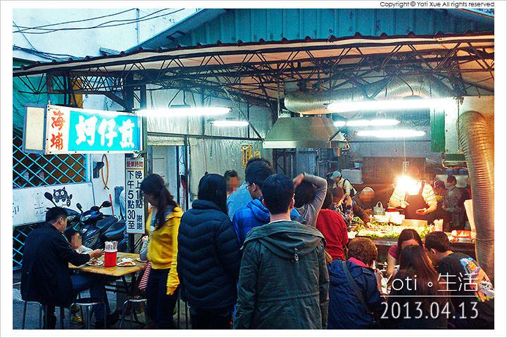 130403 花蓮市區-海埔蚵仔煎 (01)
