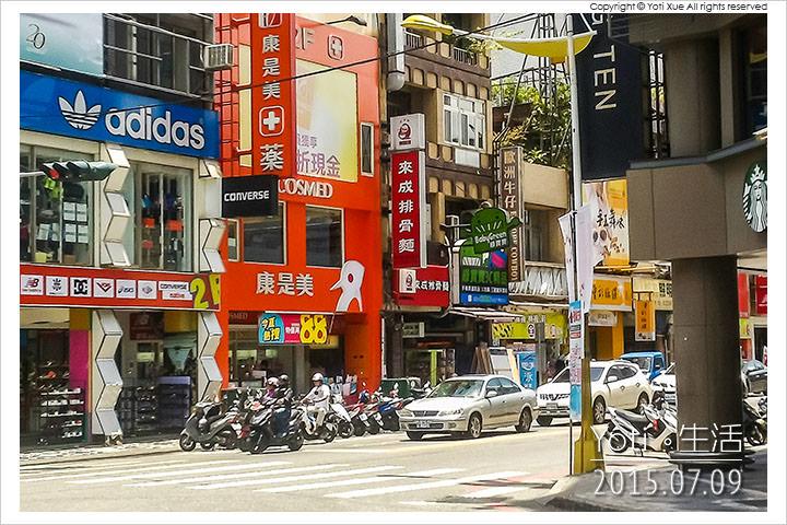 150709 花蓮市區-來成排骨麵 (01)