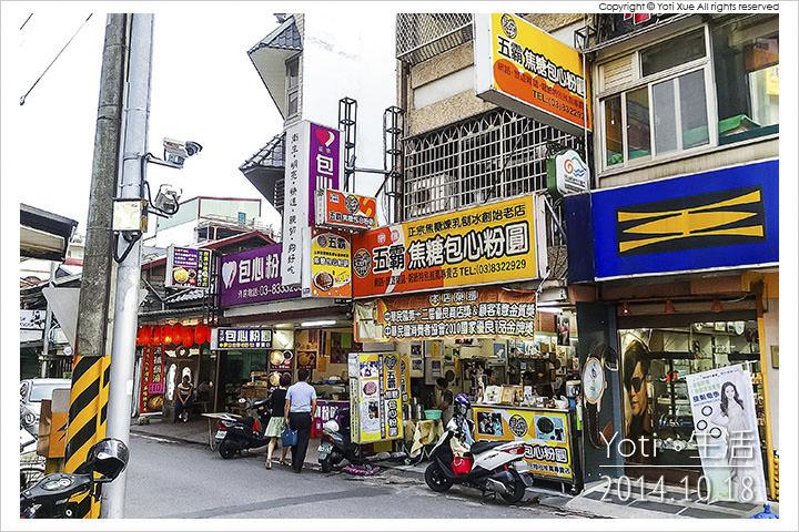 141018 花蓮市區-五霸焦糖包心粉圓 (01)
