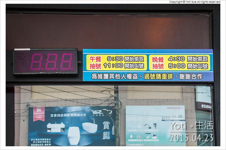 150423 花蓮市區-賴桑壽司屋 (02)