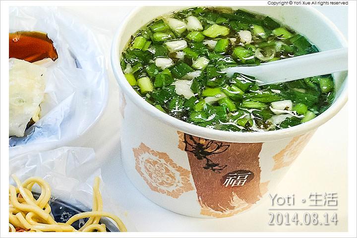 [花蓮市區] 錢記早點 | Yoti·生活::小薛の美食記錄·旅遊記實