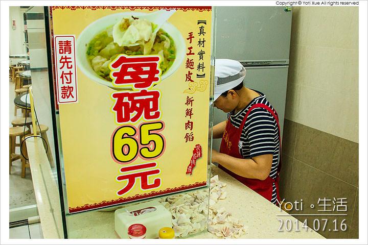 140716 花蓮市區-花蓮扁食店(宜香花蓮扁食店) (02)