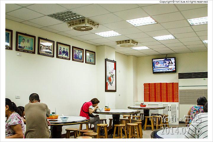 140716 花蓮市區-花蓮扁食店(宜香花蓮扁食店) (04)