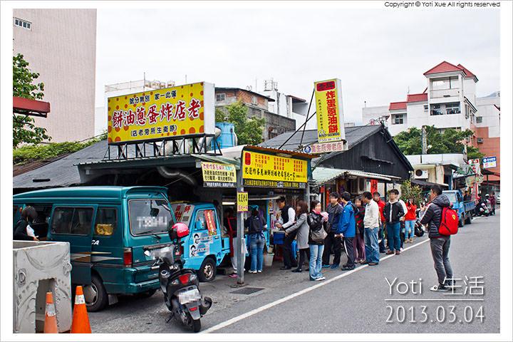 130304 花蓮市區-老牌炸蛋蔥油餅(藍色發財車) (01)