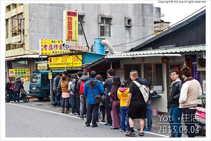 130304 花蓮市區-老牌炸蛋蔥油餅(藍色發財車) (02)