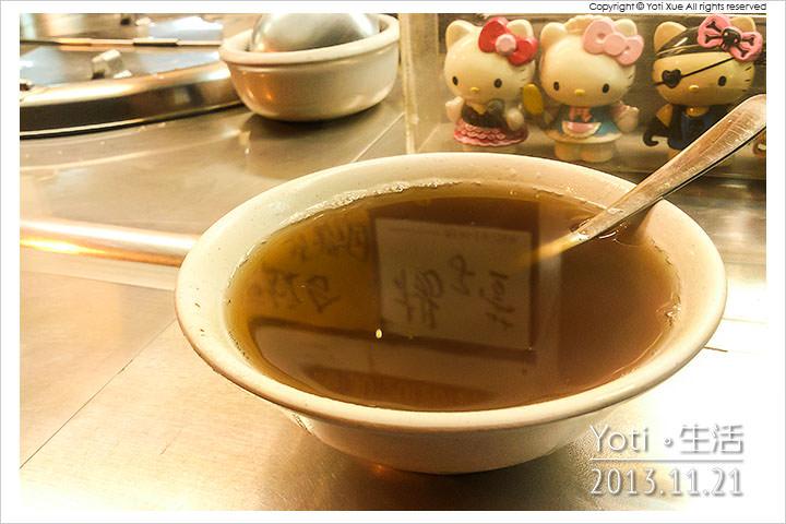 131121 花蓮市區-楊子萱招牌愛玉 (01)