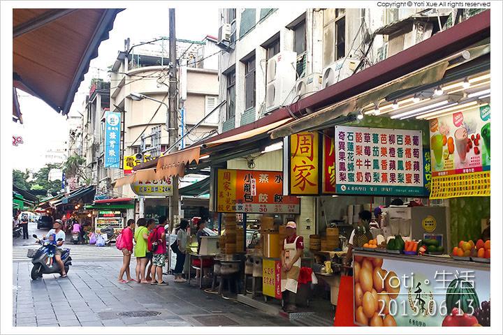 130613 花蓮市區-周家蒸餃小籠包(老周蒸餃) (01)
