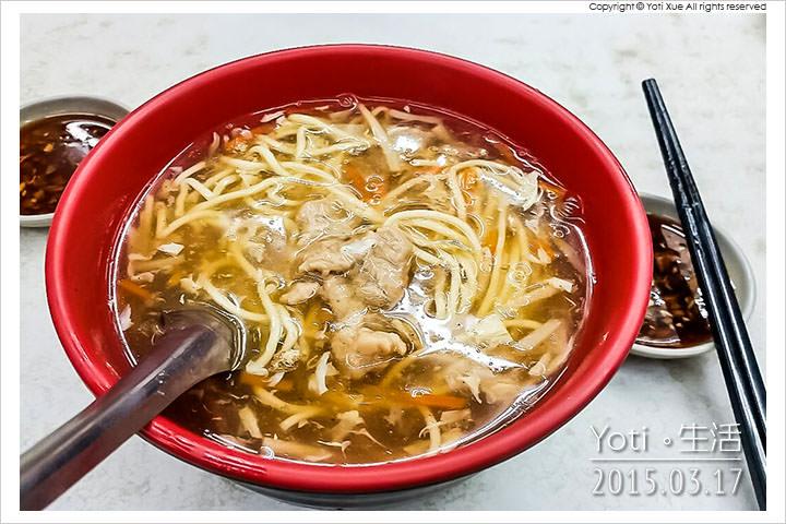150317 花蓮市區-周家蒸餃小籠包(老周蒸餃) (05)