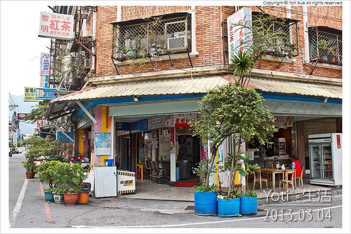 130304 花蓮市區-黎明紅茶 (01)