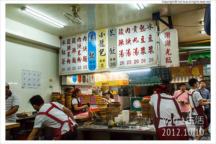 160107 花蓮市區-公正街包子店 (01)
