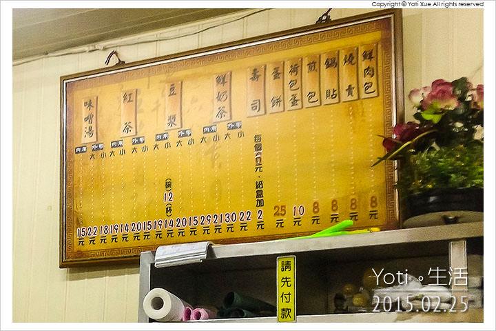 150225 花蓮市區-怡味餐店 (01)