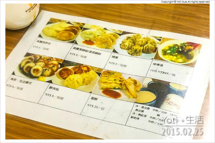 150225 花蓮市區-怡味餐店 (02)