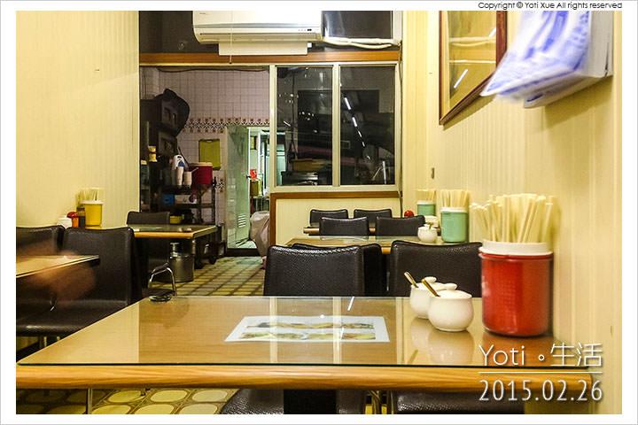 150226 花蓮市區-怡味餐店 (02)