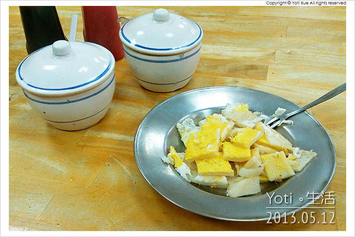 130512 花蓮美崙-美崙紅茶 (05)