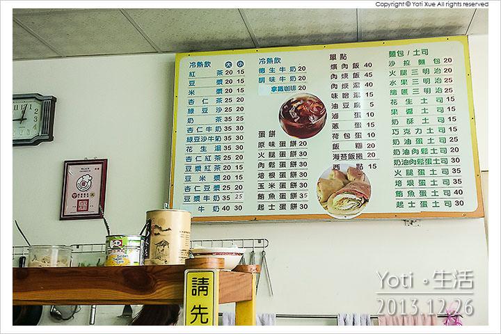 131226 花蓮市區-明心紅茶 (03)