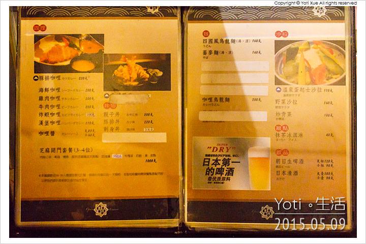 150509 花蓮市區-芝麻開門 OPEN SESAME (芝麻開門日式定食屋)(07)