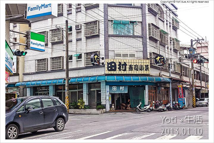 130111 花蓮市區-田村壽司 (01)