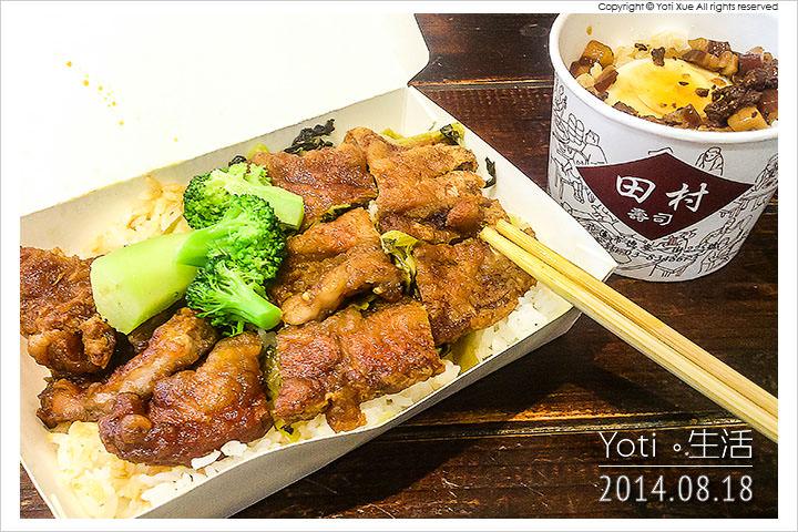 140818 花蓮市區-田村壽司 (01)