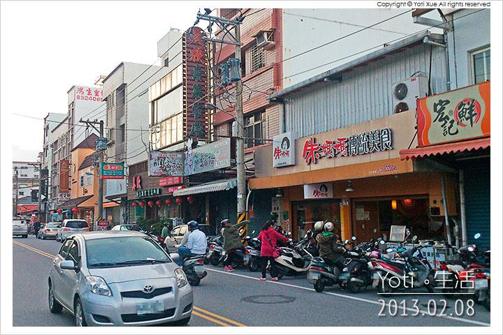130208 花蓮市區-朱媽媽傳統美食 (01)
