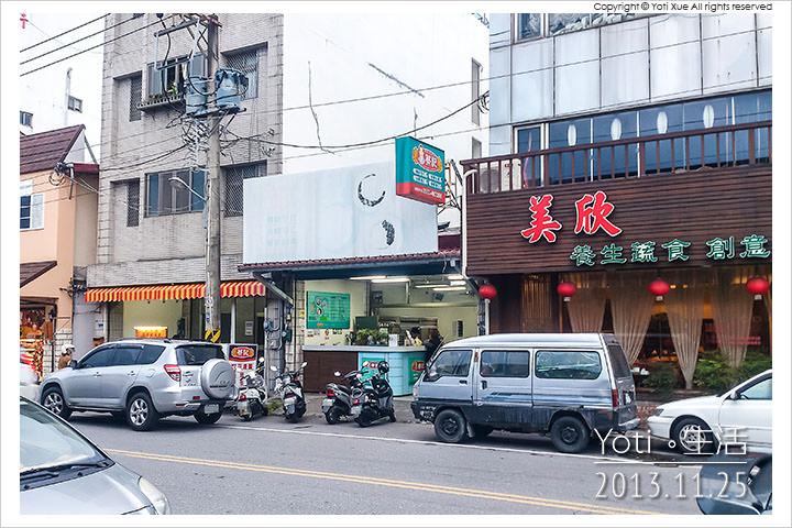 131125 花蓮市區-蔡記豆花(蔡記傳統豆花、薏仁、仙草專賣店) (01)