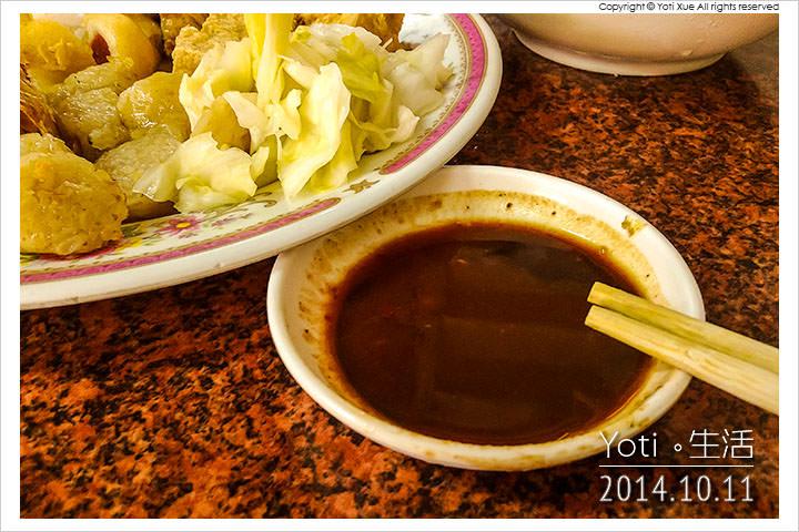 141011 花蓮市區-10元豆花 (10)