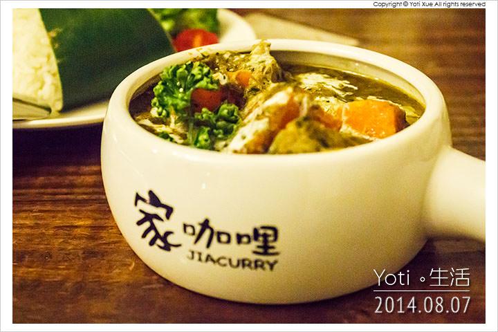 140807 花蓮美崙-家咖哩 Jiacurry (14)
