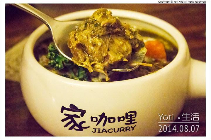 140807 花蓮美崙-家咖哩 Jiacurry (16)
