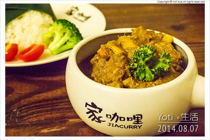 140807 花蓮美崙-家咖哩 Jiacurry (17)