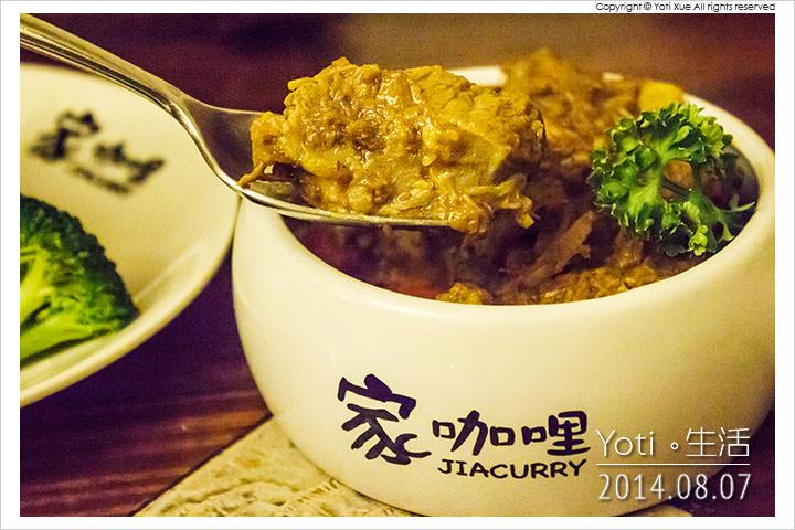 140807 花蓮美崙-家咖哩 Jiacurry (19)