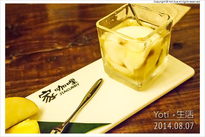 140807 花蓮美崙-家咖哩 Jiacurry (23)