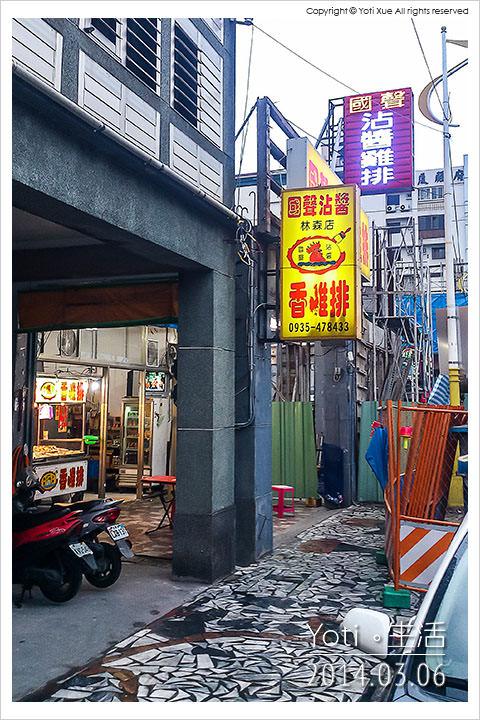 140306 花蓮市區-國聲沾醬雞排林森店 (01)