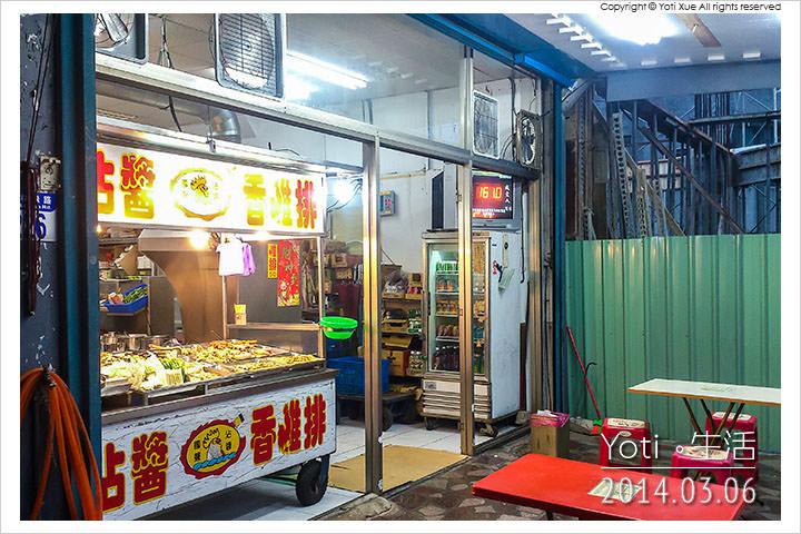 140306 花蓮市區-國聲沾醬雞排林森店 (02)