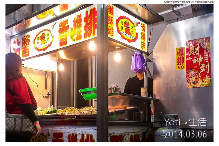 140306 花蓮市區-國聲沾醬雞排林森店 (03)