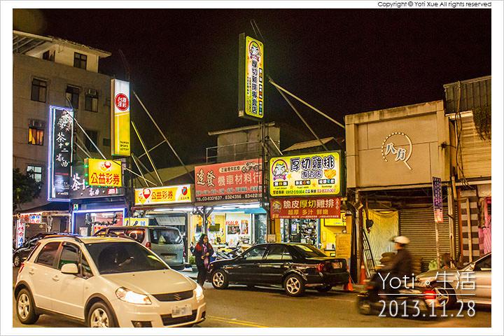 131128 花蓮市區-香滋滋厚切雞排專賣店 (01)