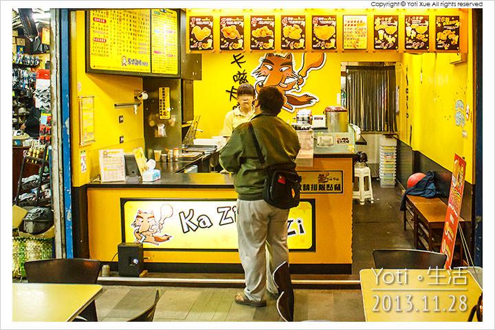131128 花蓮市區-香滋滋厚切雞排專賣店 (02)