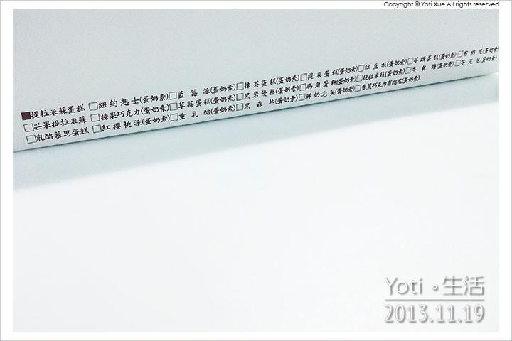 131119 花蓮市區-提拉米蘇精緻蛋糕 (07)