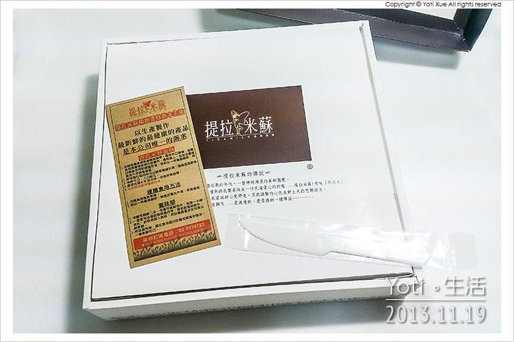 131119 花蓮市區-提拉米蘇精緻蛋糕 (08)