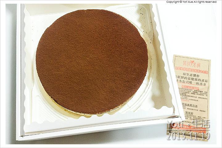 [花蓮美食] 提拉米蘇精緻蛋糕
