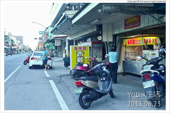130623 花蓮吉安-海岸路香雞排 (01)