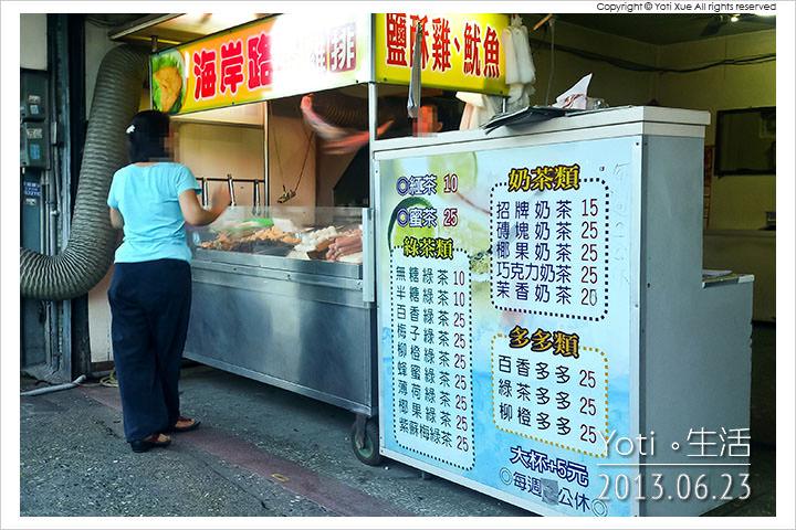 130623 花蓮吉安-海岸路香雞排 (02)