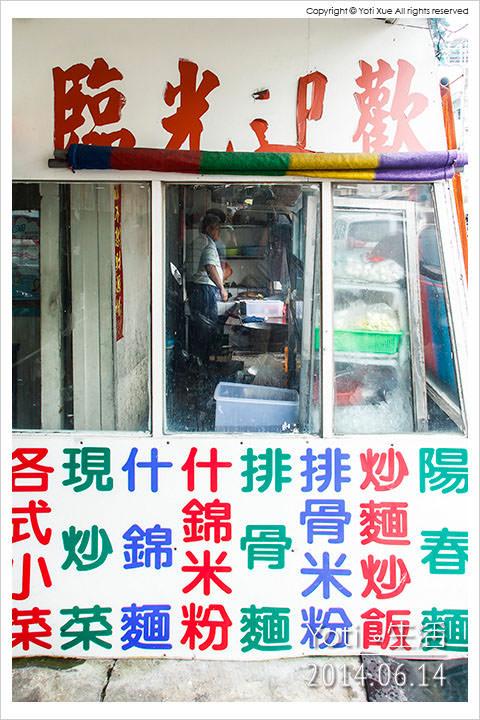 140614 花蓮新城-佳興冰菓室(佳興冰果店) (04)