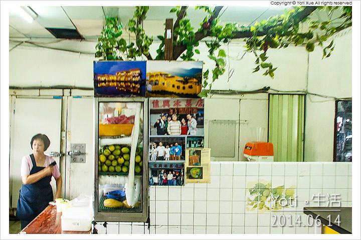 140614 花蓮新城-佳興冰菓室(佳興冰果店) (06)