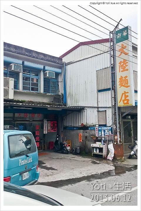 130612 花蓮吉安-南華大陸麵店 (01)
