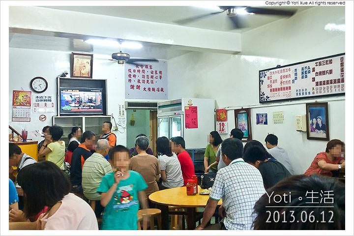 130612 花蓮吉安-南華大陸麵店 (02)