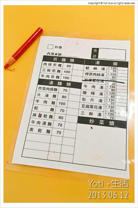 130612 花蓮吉安-南華大陸麵店 (04)