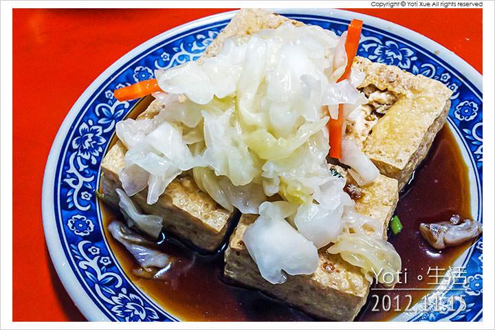 121115 花蓮鳳林-鳳林游翁韭菜臭豆腐 (01)